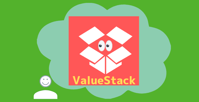 ValueStack