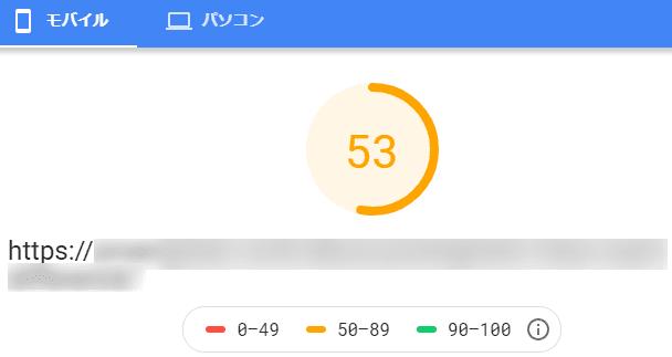 JIN 高速化
