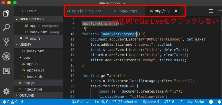 HTML/CSSの更新を自動反映