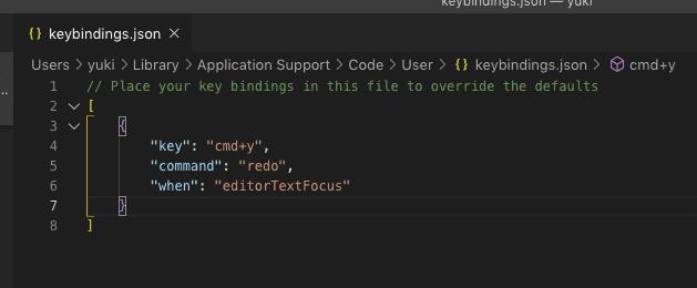 VSCodeでやり直し