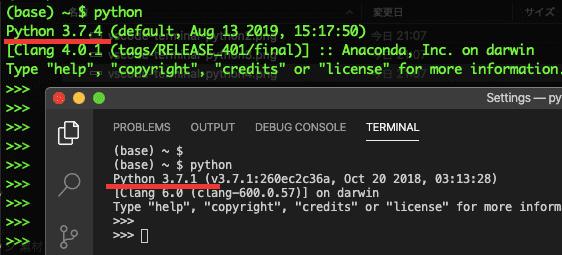 VSCodeのターミナルでもAnaconda環境を使いたい