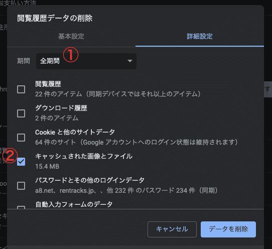 intuitive custom post order 動かない