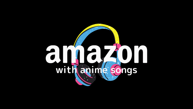 Amazon Music Unlimitedでアニソン